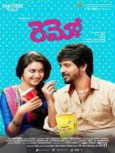 Remo Telugu Full Movie Story Line: Remo is an Indian Tamil-language romantic comedy film written and directed by Bakkiyaraj Kannan. The film stars Sivakarthikeyan and Keerthy Suresh in the leading roles, while Sathish, K. S. Ravikumar and