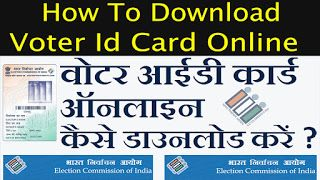How To Download Voter Id Card Online - Hindi Cell Guru