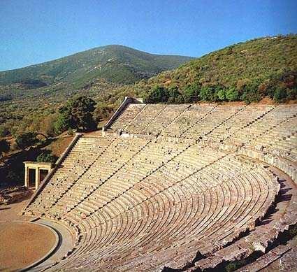 Epidavrus