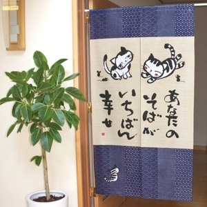 JAPANESE Noren Curtain CAT - could use fabric with a bit of a print and sew on paintings of my own cats :)