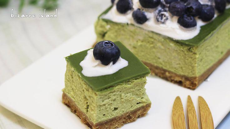 #matcha #green #cheesecake Recipe bizarre ialsnd