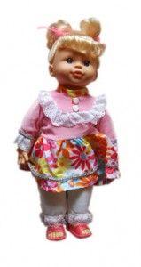 http://jualmainanbagus.com/girls-toy/sensible-doll-kecil-3-bahasa-bunga-dola19