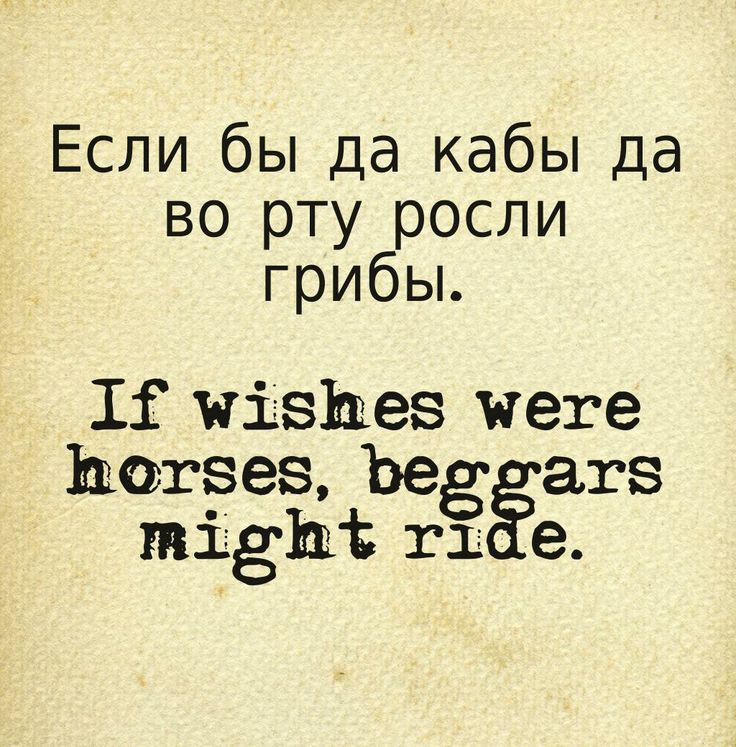 Of Russian Proverbs With 26