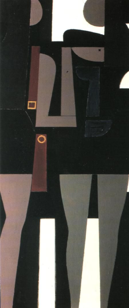 Composition Artist: Yiannis Moralis Style: Abstract Art Genre: abstract painting