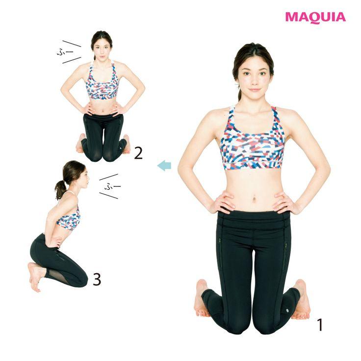 """1か月で-2.5㎏減!""""姿勢を意識するだけ""""六山式くびれエクササイズがいま、アツい!   MAQUIA ONLINE(マキアオンライン)"""