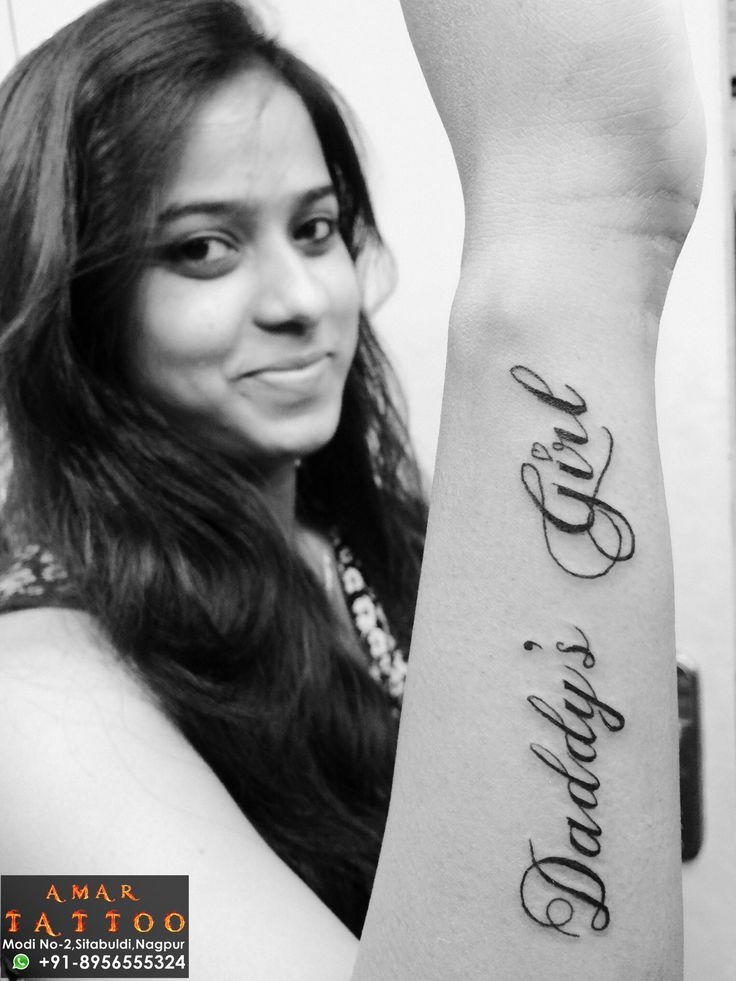 daddys girl tattoo priyanka chopra new tattoo