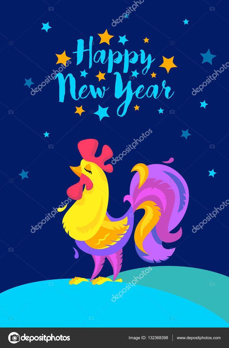 Скачать - Счастливого Рождества и счастливого нового года карты памяти. Векторный дизайн поздравление. Петух, петух портрет мультфильм иллюстрации. Китайский символ 2017 — стоковая иллюстрация #132368398