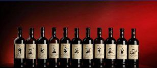 Alexandreuli Ltd. | TBILISI, Georgia, Global Bonus Rules: 10% off each bottle with your Perfect Bonus Card Coupon Rules: Accepting 1 Perfect Coupon (US$10 value) per every bottle of wine (US $ 50)