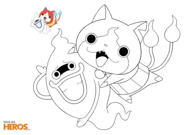 Coloriages Yo Kai Watch A Imprimer Gratuitement Sur Notre Blog