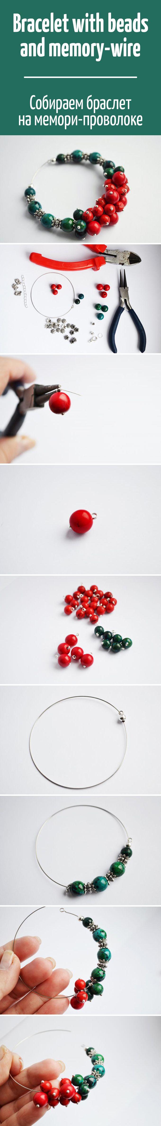 Собираем браслет из каменных бусин на мемори-проволоке / Bracelet with beads and memory-wire