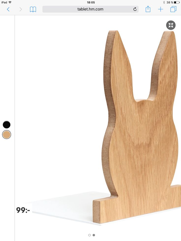 H&M home bokstöd 99 SEK