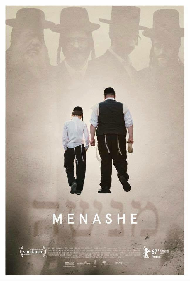 Menashe (2017) - IMDb