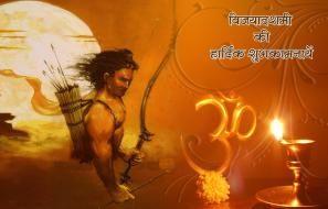 Wishing-You-Happy-Dussehra Happy Vijayadashami Wishes In Hindi Greetings HD Wallpaper Shri Nice Beautiful HD Wallpaper Pics