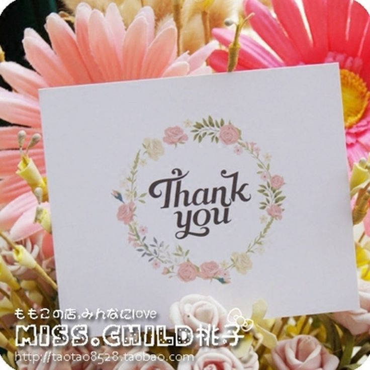 50pcs/lot Fresh Flowers THANK YOU Paper Card Wreath Of Rose Gift Decoration Thank you Card Message Rewards Card BZ151