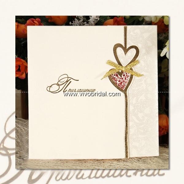 Vivo Bridal - Invitation Card IC-0006
