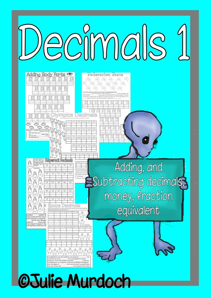 This decimal pack consists of five puzzle worksheets with answers to help consolidate the explicit teaching of how to add, subtract decimals and also equivalent decimals to fractions. 12 pages for $2.50! http://designedbyteachers.com.au/marketplace/decimals-1/