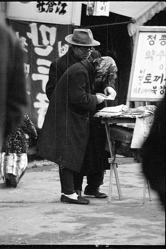Seoul astrologer? Feb 1966 Photo by Stephen Dreher.