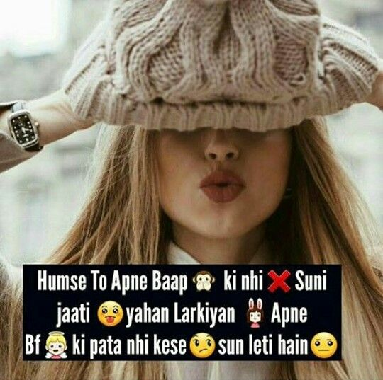 Girl Fact Pinterest Shyari: Swag Girl Quotes In Hindi