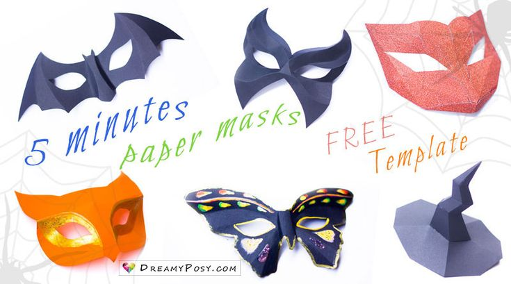 These are FREE template and tutorial for the 5 fast and easy paper masks, that you could make it at your last minutes before going to party.