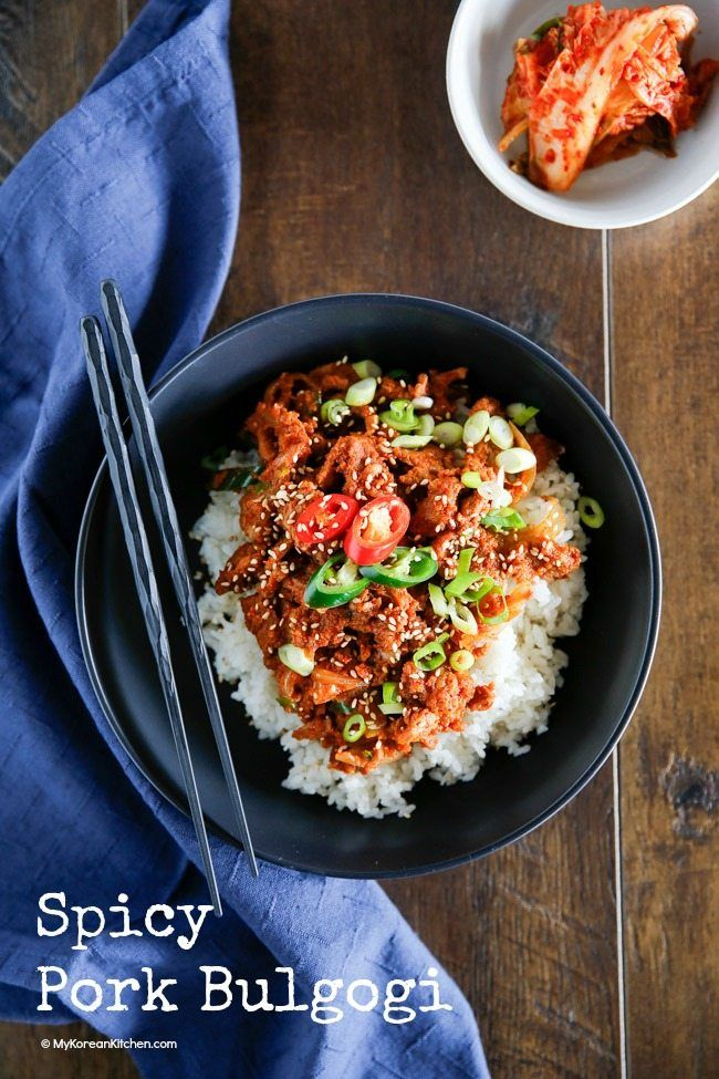 Spicy pork bulgogi is a popular Korean pork stir fry dish that is slightly spicy but also sweet. It is great over rice! | MyKoreanKitchen.com