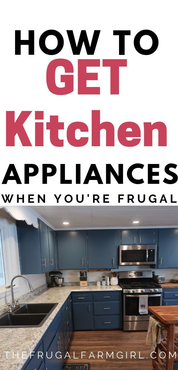 How To Purchase Kitchen Appliances When You Re Cheap Cheap Kitchen Appliances Cheap Appliances Buying Appliances