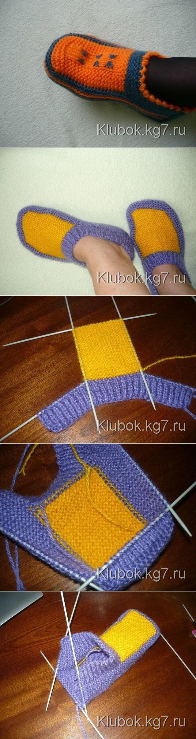 tapochki.vjagu.ru
