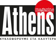 Το Athens Magazine γράφει για το Αρόδου.