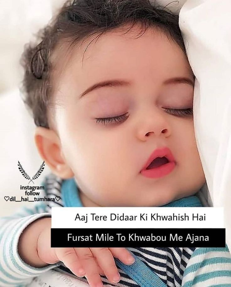 Pin By Sarim On Love Qoutes Cute Baby Quotes Baby Girl Quotes New Baby Girl Quotes