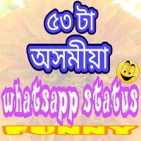 whatsapp status in assamese language