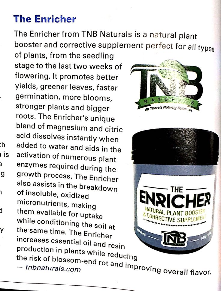 Enricher and why you should use it!