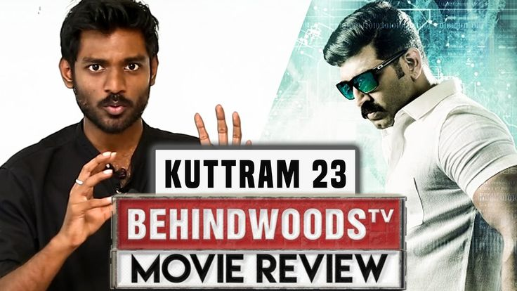 Kuttram 23 Review | Namma Veetu Problem!  | Arun Vijay | Behindwoods ReviewHere's Kuttram 23 Movie Review! Arun Vijay's cop movie directed by Arivazhagan! Music - Vishal Chandrashekhar Director - Arivazhagan Starring - Arun V... Check more at http://tamil.swengen.com/kuttram-23-review-namma-veetu-problem-arun-vijay-behindwoods-review/