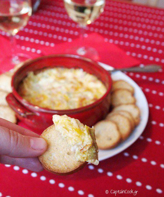Captain Cook: Ενα φανταστικό dip τυριού