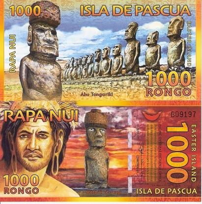 Beautiful Statue World Paper Money