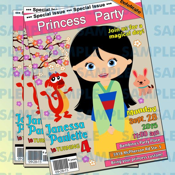 Mulan Magazine Party Invitation 2 by StripesnDotsGifts on Etsy