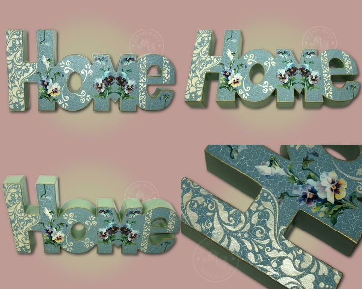 """The shabby chic style the word: """"HOME"""" decorated using cracks, classic decoupage and ornaments."""