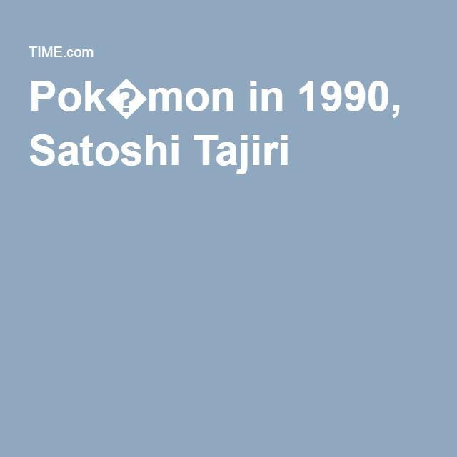 Time interview with Pokemon creator Satoshi Tajiri