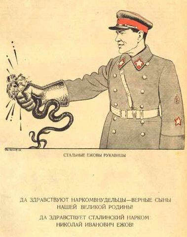 "This is a play off of Yezhov's name- 'to hold with an iron grip', 'ezhovi rukavitsi' (literally 'with hedgehog mittens'), became a popular saying during his tenure as NKVD chief. Here, Yezhov crushes the 'Zinoviest-Trotskyist group', personified as a Nazi-backed snake. The text beneath reads: ""Long live the People's Commissar! A True Son of Our Great Motherland! Long Live The Stalinist People's Commissar, Nikolai Ivanovich Yezhov!"""