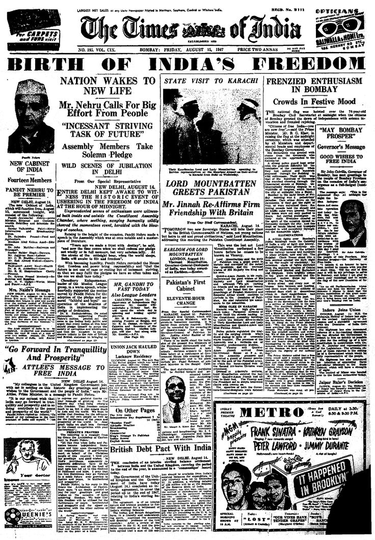 15 august 1947 in hindi On 15 august 1947 india became independent from the british empire following the independence movement led by mahatma gandhi and his message of nonviolen.