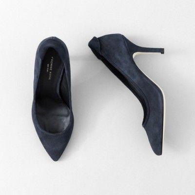 yvonne kone shoes, the perfect heels