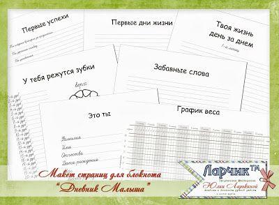 Цифровые штампы и макеты для печати.