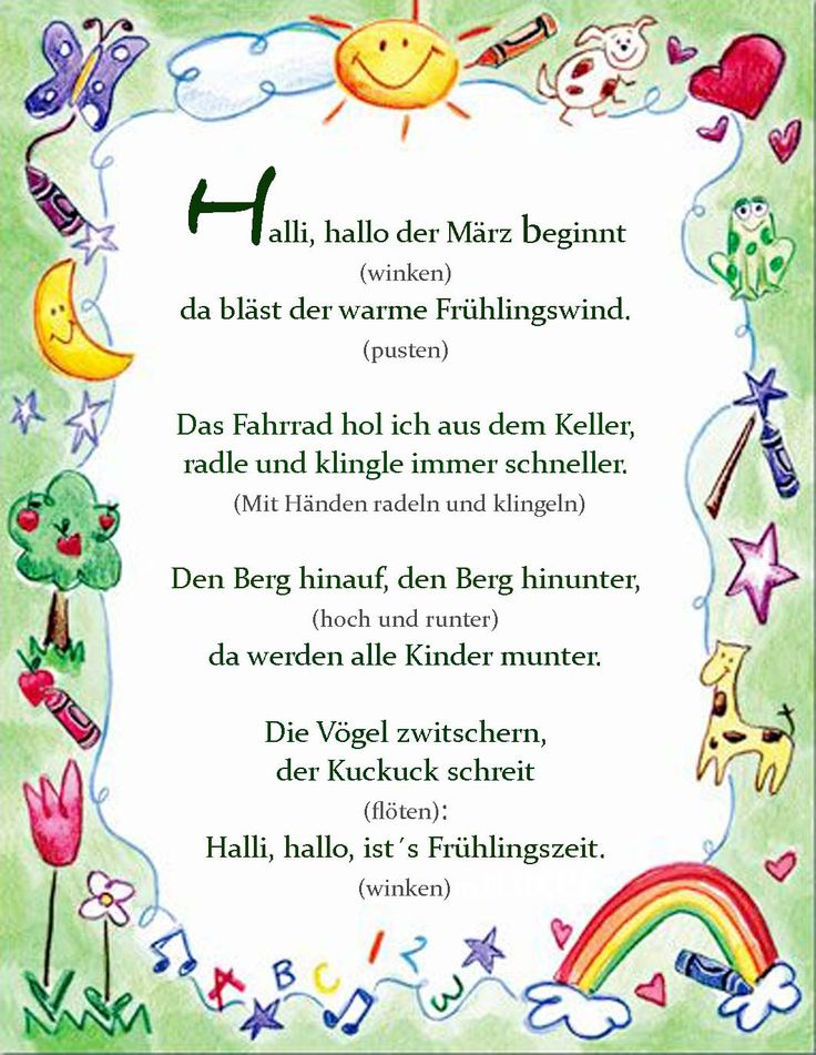 495 best Language images on Pinterest | German language, Learn ...