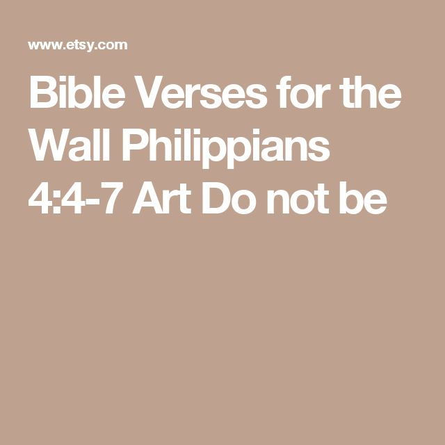 Bible Verses for the Wall Philippians 4:4-7 Art Do not be