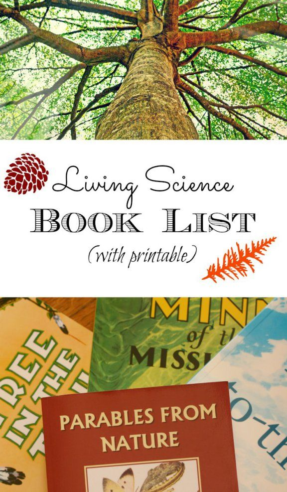 Living Science book list. These Charlotte Mason style books are sure to bring some life to your homeschool science.