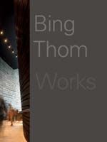 Best Architecture Books of 2011    http://www.archnewsnow.com/features/Feature380.htm#   http://www.bingthomarchitects.com