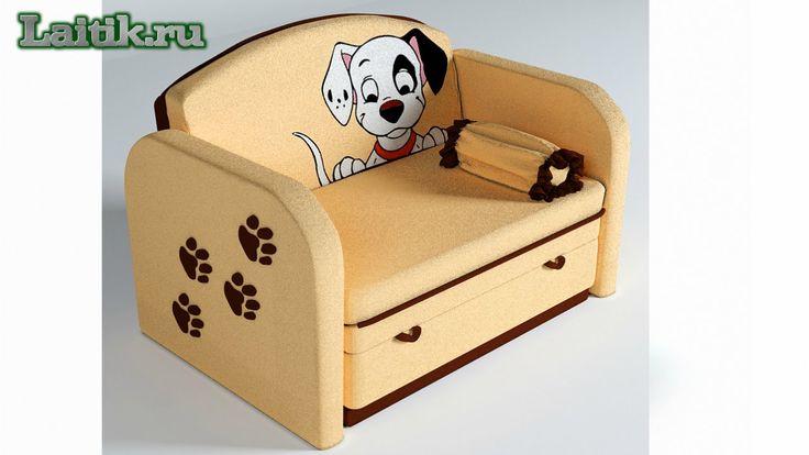 Детская модульная мягкая мебель. Детский диван кровать. Интернет-магазин...