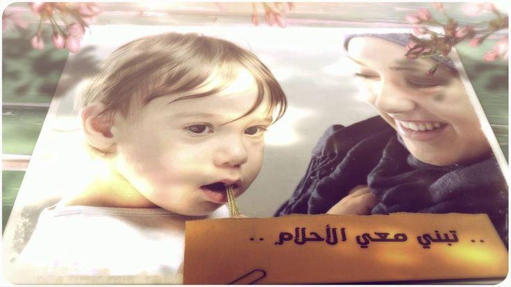 Abdelkarim Hamdan – Ya Emmy (Exclusive Lyric Clip)   2016  https://youtu.be/0Cy-tafb7gs