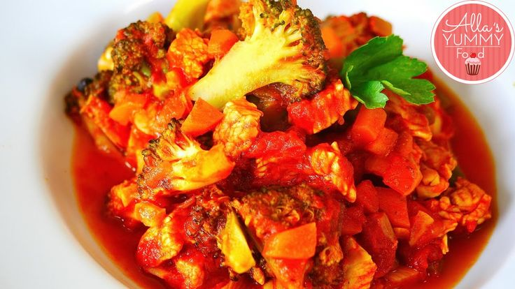 Healthy Dinner: Turkey Stew Recipe - Овощное рагу с индейкой. Turkey Stew Recipe. This is a beautiful, rich tomato and turkey stew. A great healthy eating choice. This recipe serves two people.  Turkey breast meat and fresh vegetables are cooked up into a hearty tomato stew that may be enjoyed any time of year. It is a very filling, delicious and affordable dish.  Find more on my website: www.Allasyummyfood.com