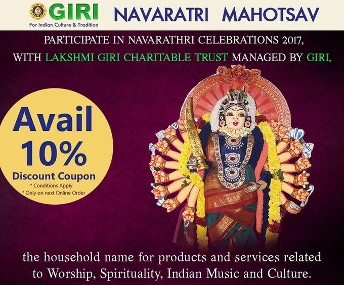 Let's participate in Navaratri celebration 2017