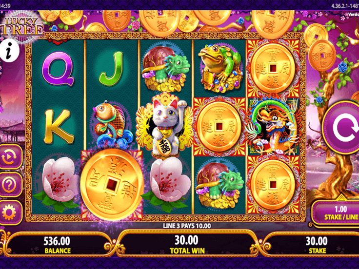 The game screen of the Lucky Tree slot is represented by