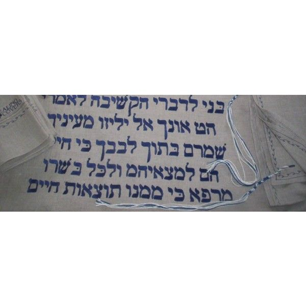 100% Linen Healing Prayer Coths.   Acts 19:12 handkerchiefs or aprons were brought to the sick, and the diseases left them and the wicked spirits went out of them.  Messianic, Hebrew, jewish